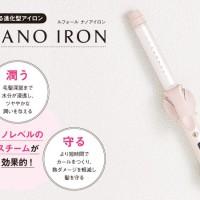 rufor_nano_iron_image